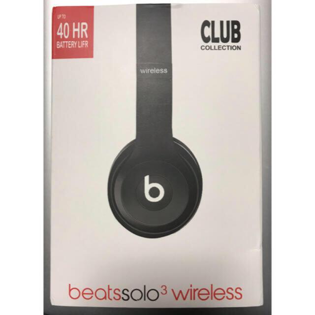 Beats by Dr Dre(ビーツバイドクタードレ)のbeats solo3 wireless 輸入版 スマホ/家電/カメラのオーディオ機器(ヘッドフォン/イヤフォン)の商品写真