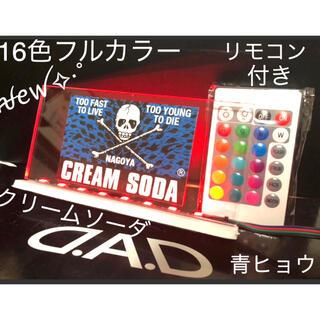 新❗クリームソーダ cream soda 16色に光るアクリルプレート 青ヒョウ