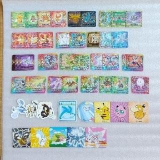 ポケモン - ポケモン バトルピースコレクション +他 50枚セット