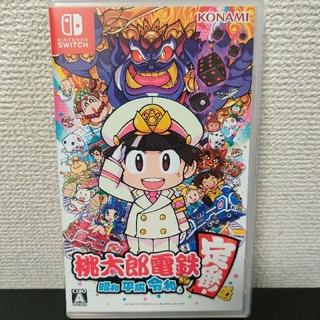 Nintendo Switch - 極美品!桃太郎電鉄 ~昭和 平成 令和も定番!~ Switch