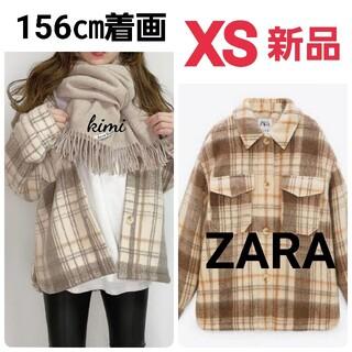 ZARA - ZARA (XS ベージュ) チェック柄オーバーシャツ