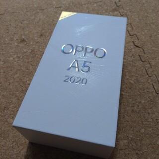 OPPO - 新品未使用 OPPO A5 2020 ブルー BLUE 4GB/64GB