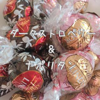 リンツ(Lindt)のリンツ リンドールチョコレート ダークストロベリー&ナポリタン10個(菓子/デザート)