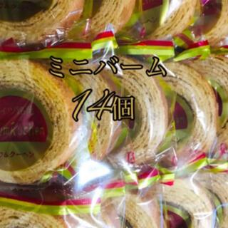 ✨セール中✨ミニバームクーヘン 14個(菓子/デザート)
