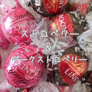 リンツ(Lindt)のリンツ リンドールチョコレートストロベリー&ダークストロベリー10個(菓子/デザート)