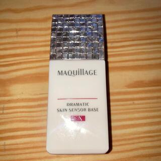 MAQuillAGE - マキアージュ ドラマティックスキンセンサーベース