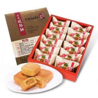 テル様、専用ページ(菓子/デザート)