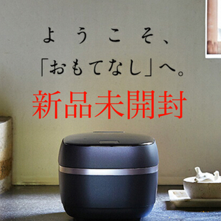 TIGER - タイガー 土鍋 圧力IH 炊飯器 5.5合 JPG-S100KS