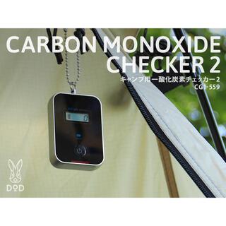 DOD  キャンプ用一酸化炭素チェッカー2  CG1-559