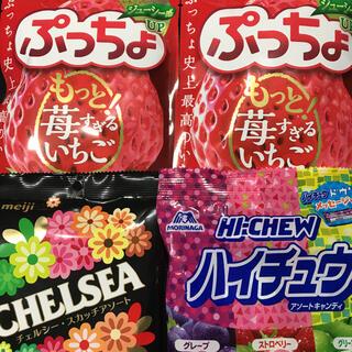ユーハミカクトウ(UHA味覚糖)のぷっちょ もっと!苺すぎるいちご 2袋&ハイチュウ&チェルシー(菓子/デザート)