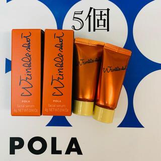 POLA - ンクルショット メディカル セラム N ミニチューブ4gx5個=20g