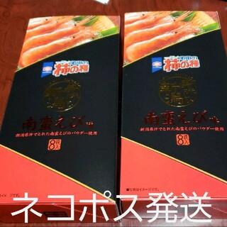 ご当地菓子 柿の種南蛮えび味(菓子/デザート)