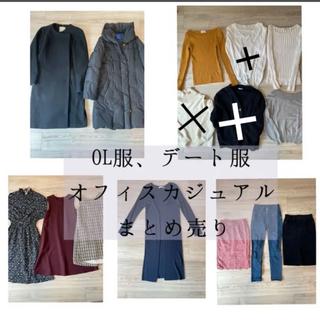トランテアンソンドゥモード(31 Sons de mode)のレディース  オフィスカジュアル服まとめ売り(セット/コーデ)