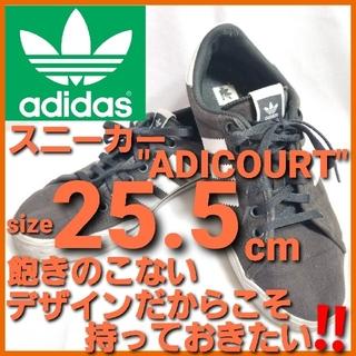 アディダス(adidas)のadidas アディダス✨adicourt アディコートスニーカー❗トレフォイル(スニーカー)