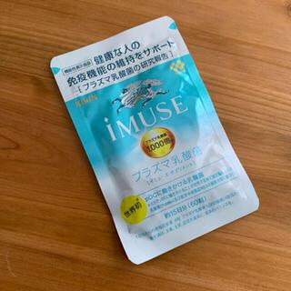 iMUSE プラズマ乳酸菌 KIRIN(その他)