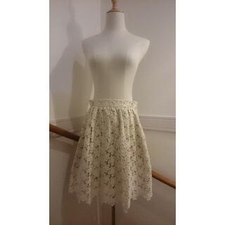 ロイスクレヨン(Lois CRAYON)のLois CRAYON フラワーエンブロイダリーレースのスカート アイボリー(ひざ丈スカート)