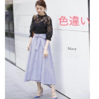 tocco - 新品♡tocco closet ミントグリーン ストライプ ロングスカート