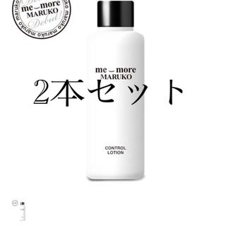 マルコ(MARUKO)のマルコ ミモア ローション 2本セット(化粧水/ローション)