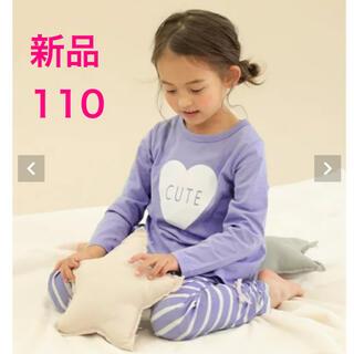 DEVILOCK - 新品 110 女の子 パジャマ 上下セット すみれ色 紫