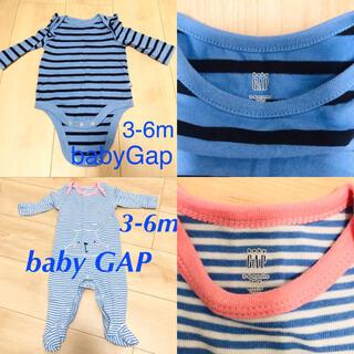 ベビーギャップ(babyGAP)のGAP ロンパース 60 3-6m ベビー 長袖 2枚セット 足つき(ロンパース)