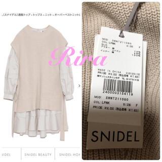 snidel - 完売色🌷新作新品🍀スナイデルオーバーベストニットレイヤードプルオーバー