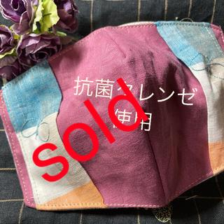 mina perhonen - handmadeマスクカバー ⌘春色choucho⌘ミナペルホネン クレンゼ使用