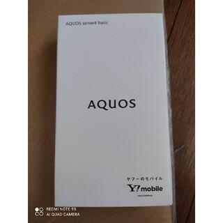 アクオス(AQUOS)の新品未開封 AQUOS sense4 basic  A003SH SIMフリー(スマートフォン本体)