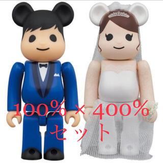 メディコムトイ(MEDICOM TOY)のBE@RBRICK グリーティング 結婚 4 PLUS 400% 100%セット(その他)