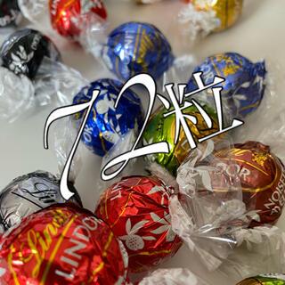 リンツ(Lindt)の7種72粒  リンツ リンドールチョコレート(菓子/デザート)