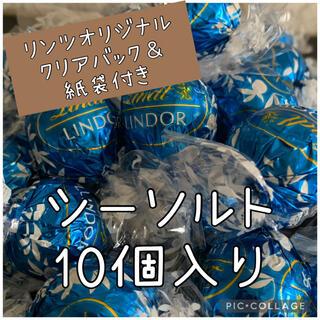 リンツ(Lindt)のリンツ リンドール シーソルト 10個入り クリアバック&紙袋付き(菓子/デザート)