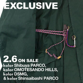 kolor - kolor 21ss limited coat size 1