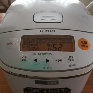 ゾウジルシ(象印)の最終値下げ★象印圧力IHジャー極め炊きNP-BT18型1.8Lサイズ(炊飯器)
