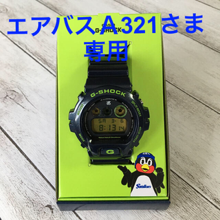 スワローズ CASIO G-SHOCK 腕時計 つば九郎