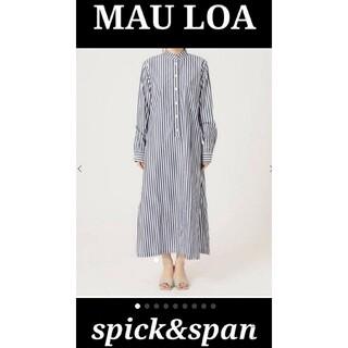Spick and Span - 美品♪ mauloa ロングワンピース