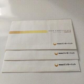 リンガーハット(リンガーハット)のリンガーハット共通商品券 500円分8枚入 3セット 12000円分(レストラン/食事券)