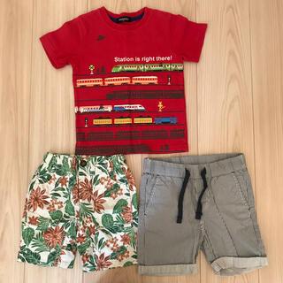 kladskap - Tシャツ パンツ セット 95 100