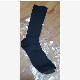 メンズ靴下 26から28㎝ 5組セット(ソックス)