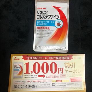 カゴメ(KAGOME)のKAGOME コレステファン(ダイエット食品)