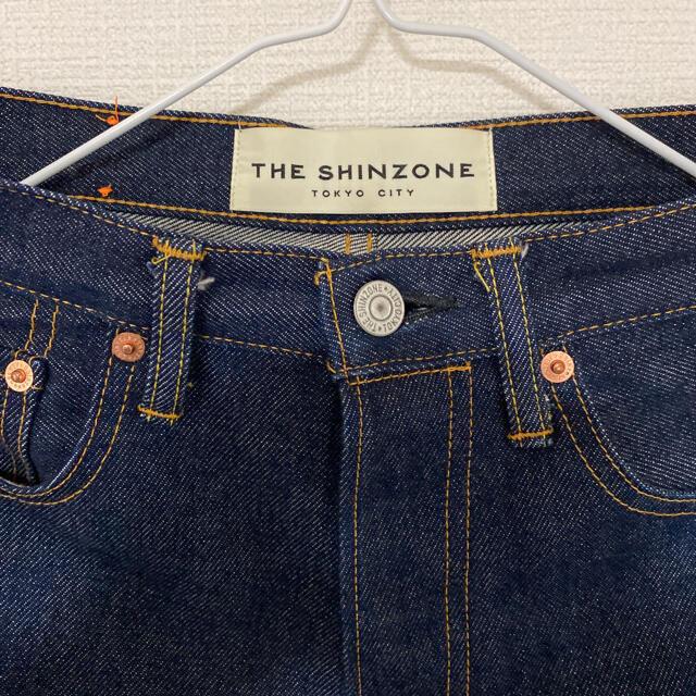 Shinzone(シンゾーン)の【まるみ様専用】Shinzone IVY JEANS  32 アイビー デニム レディースのパンツ(デニム/ジーンズ)の商品写真