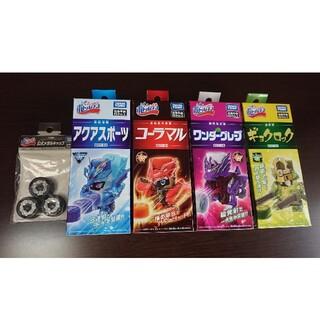 Takara Tomy - ボトルマン 4種類&メタルキャップ 5点セット