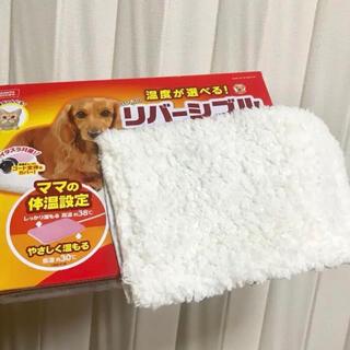 犬用 ペット用  ヒーター専用カバー