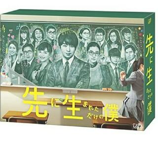 嵐 - 嵐 櫻井翔主演 「先に生まれただけの僕 」Blu-ray BOX 特典DVD付