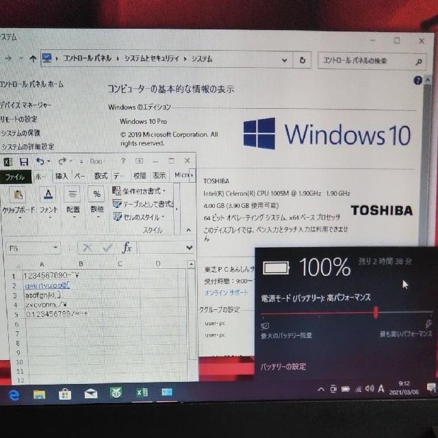 ⑤ノートパソコン/4GB/Microsoft Office/DVDマルチ スマホ/家電/カメラのPC/タブレット(ノートPC)の商品写真