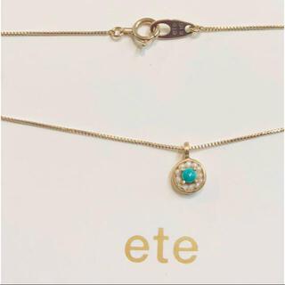 ete - 【ete】K10YG ターコイズ/パール ネックレス