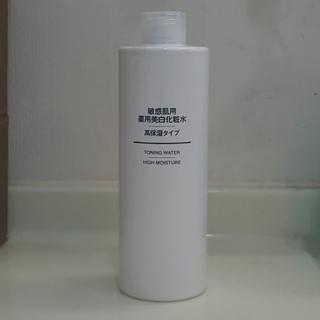MUJI (無印良品) - 無印良品  敏感肌用薬用美白化粧水 高保湿タイプ