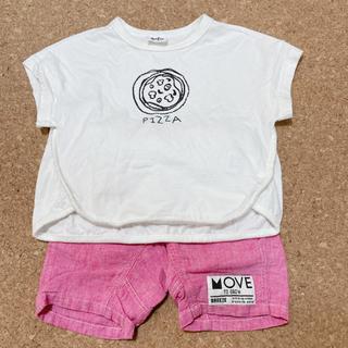 BREEZE - ブリーズ BREES ピザ柄 Tシャツ