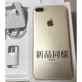 Apple - iPhone  7plus 128GB GOLD SIMフリー【新品同様】