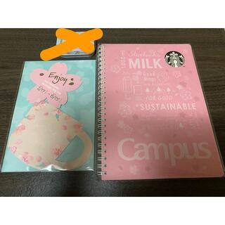 スターバックスコーヒー(Starbucks Coffee)のスターバックスビバレッジカードとノート(フード/ドリンク券)