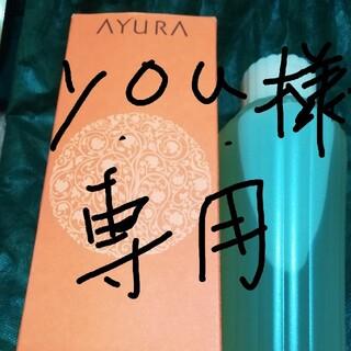 アユーラ(AYURA)のアユーラ メディケーションバスα【新品】(入浴剤/バスソルト)