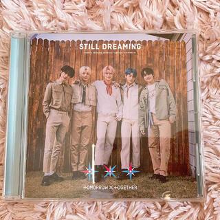 ボウダンショウネンダン(防弾少年団(BTS))のSTILL DREAMING  ユニバ限定盤(ポップス/ロック(邦楽))